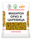 "Макарони ориз и царевица ""Крамас"""