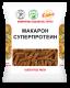 Macaroni Superprotein