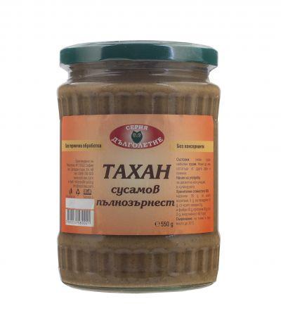 Tahini from whole grain sesame seeds 0.550
