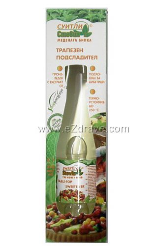 "Liquid sweetener ""Sweetly Stevia"" - 270 ml."