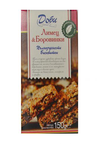 Бисквити с червена боровинка 0.150