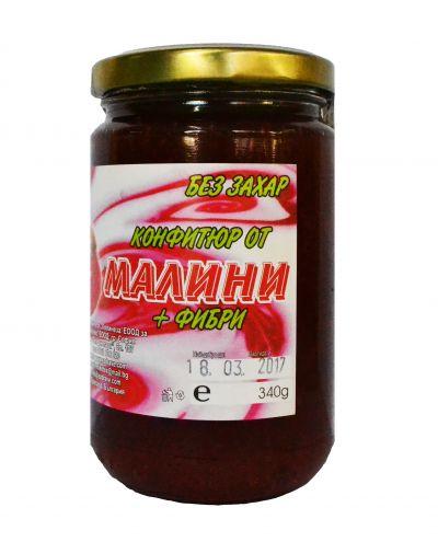 Конфитюр малина без захар 340 гр. - Серия Дълголетие