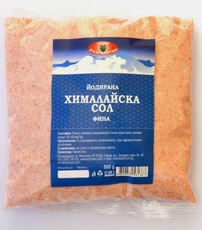 Himalayan salt 500g