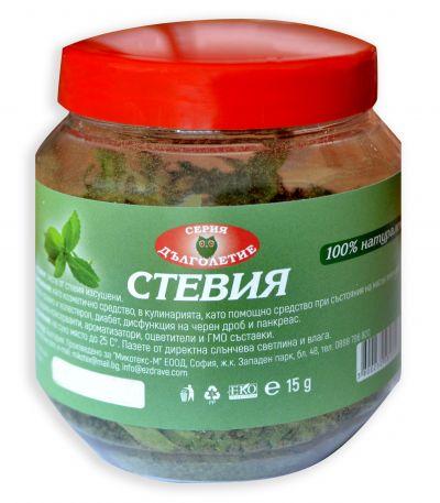 Stevia leaves 15g