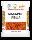 Macaroni from lentils flour